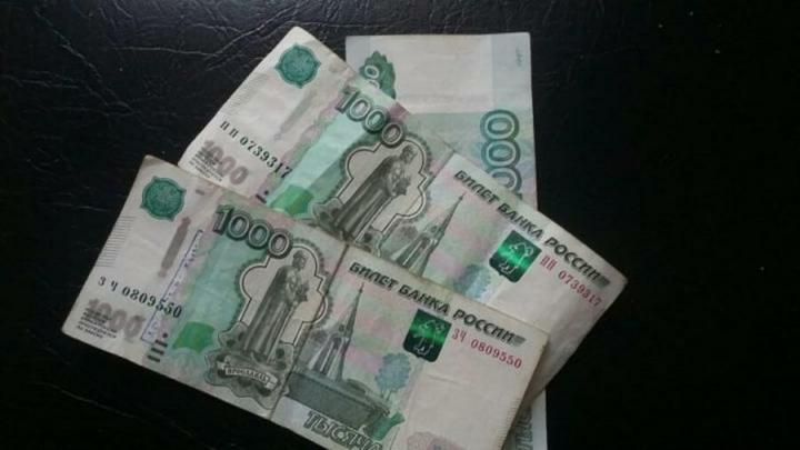 Областная дума потратит 175 тысяч рублей на наградные подарки