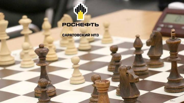 Шахматисты Саратовского НПЗ выступят в финале Международного шахматного турнира среди предприятий ТЭК