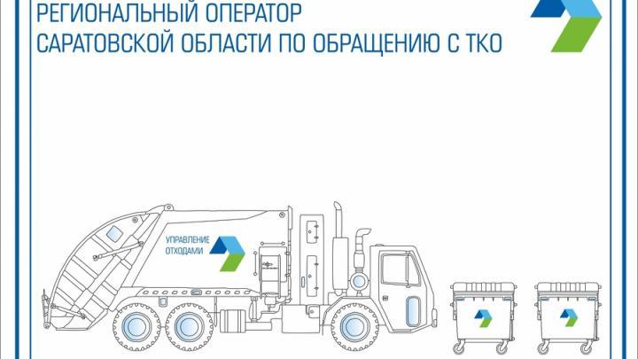 Регоператор: суд обязал УК «Никольское» оплатить услугу по обращению с ТКО в полном объеме