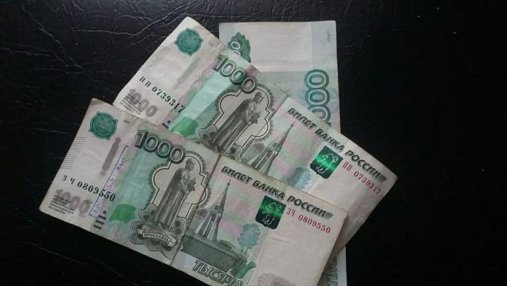 Четверть россиян имеют запас денег только на неделю