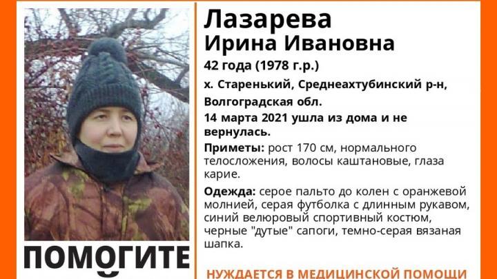 42-летнюю жительницу соседнего региона ищут в Саратове