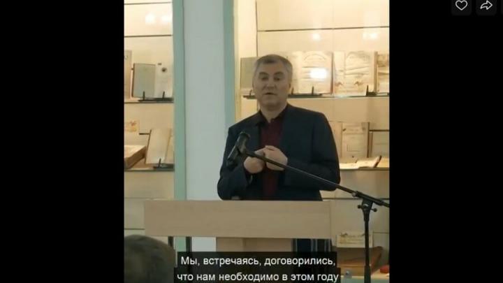 Вячеслав Володин: 100 миллионов рублей на жилье для многодетных поступило в Саратовскую область