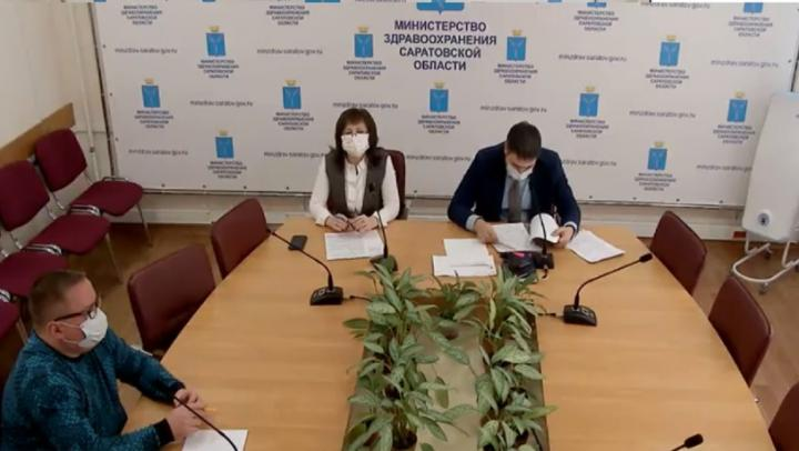 Минздрав Саратовской области рассказал, почему «скрывает» информацию о возрасте погибших от коронавируса