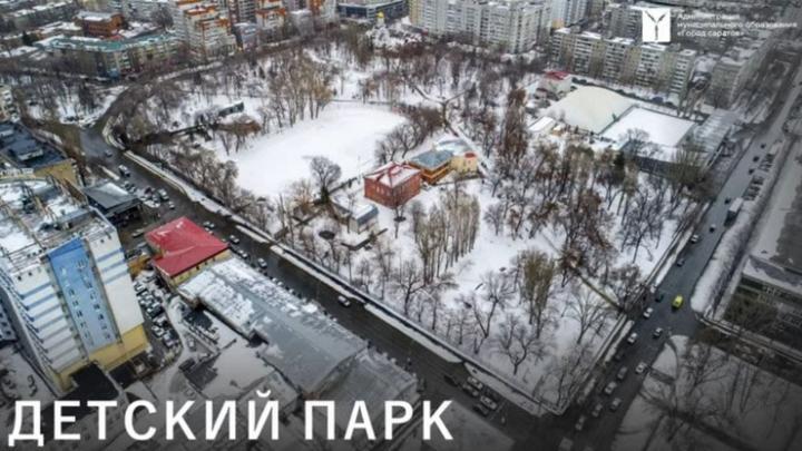 Саратовцы предложили сделать Детский парк местом отдыха без велосипедов и собак