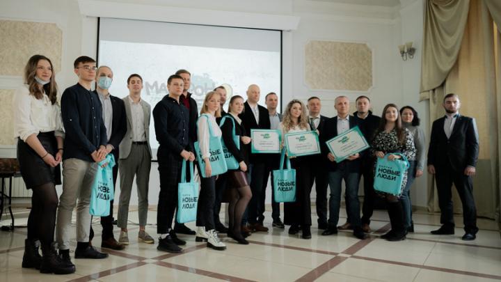 «Новые люди» выбрали победителей проектов в Саратовской области