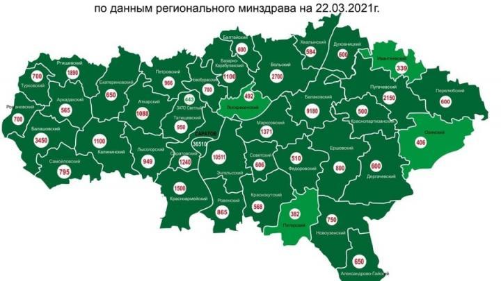 36,5 тысяч жителей Саратова сделали прививку от COVID-19