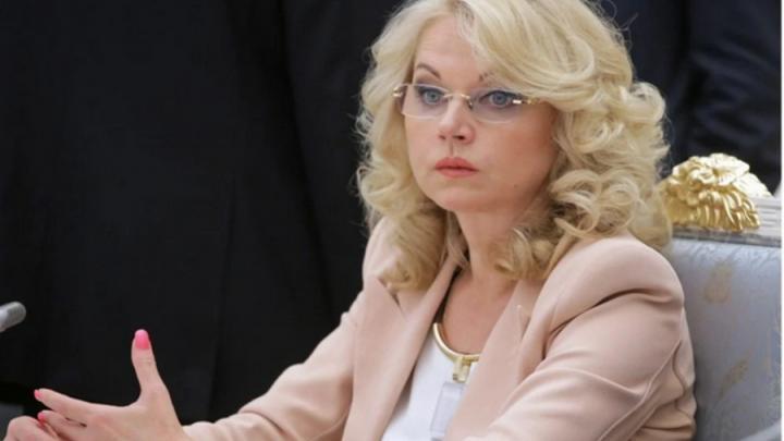 Татьяна Голикова прокомментировала возможность новых коронавирусных ограничений
