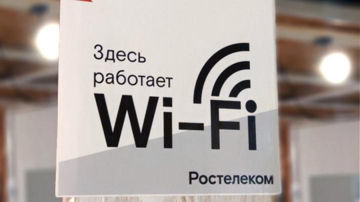 Wi-Fi на берегу Волги: «Ростелеком» организовал беспроводной доступ в интернет для саратовского санатория «Нива»