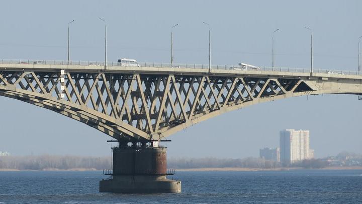 Начался ремонт моста «Саратов - Энгельс»