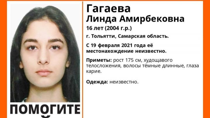 16-летнюю девушку из Тольятти ищут в Саратове