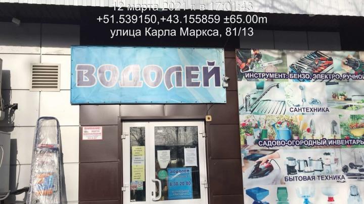 Проверки наличия договора на услугу по обращению с ТКО прошли в двух районах Саратовской области