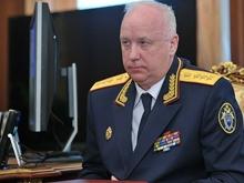 Информация о приезде Бастрыкина в регион не подтвердилась