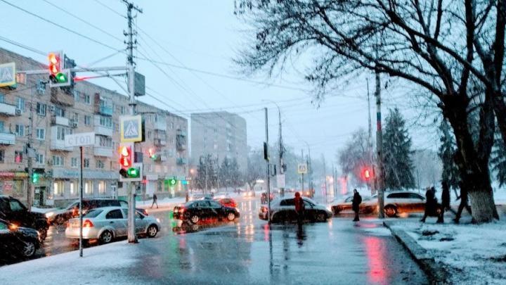 Холодно и пасмурно в Саратове