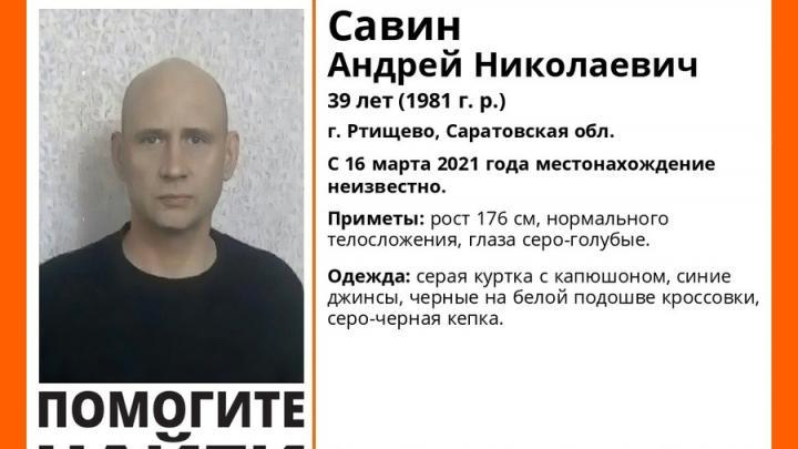 Мужчина средних лет пропал в Ртищево
