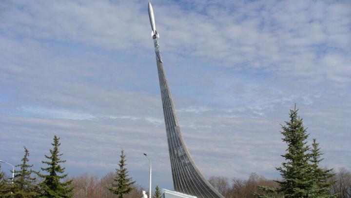 Празднование Дня космонавтики в Саратовской области пройдет с ограничениями из-за коронавируса