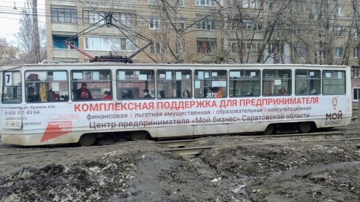 Мэрия заверила, что канава под трамвайными путями в Заводском районе не опасна для пассажиров