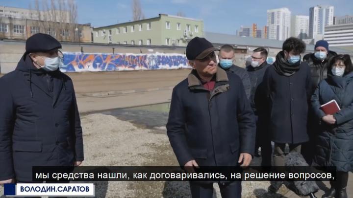 Саратовская область обеспечит жильем все многодетные семьи | ВИДЕО