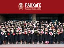 Председатель Госдумы вручил красные дипломы саратовским выпускникам Президентской академии
