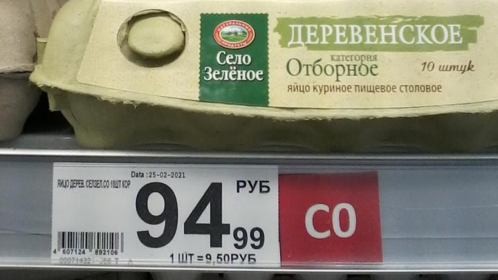 В Саратовской области магазины снизили цены на куриное яйцо