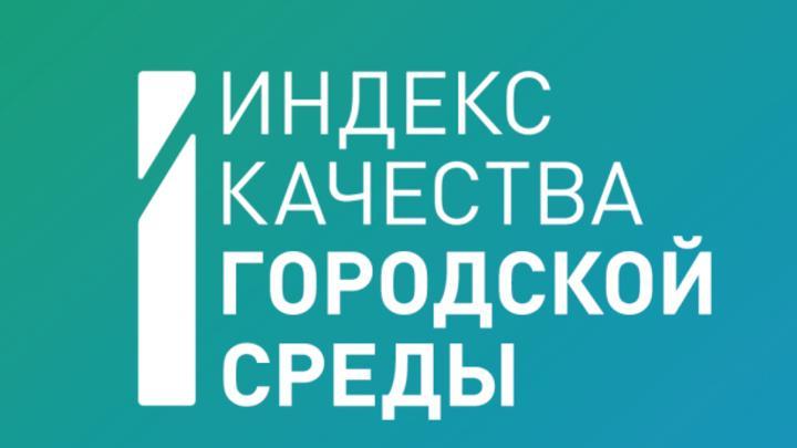 В список городов с благоприятной средой вошли пять городов Саратовской области