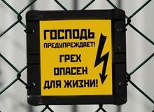 Местные жители опровергают информацию о стычке кавказцев и националистов в Каменке