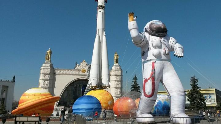 Почти половина россиян жаждет сделать День космонавтики выходным