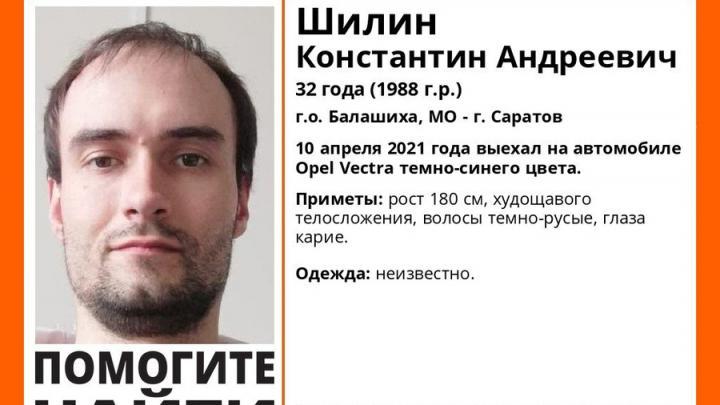 Добровольцы для поисков москвича на иномарке требуются в Саратове
