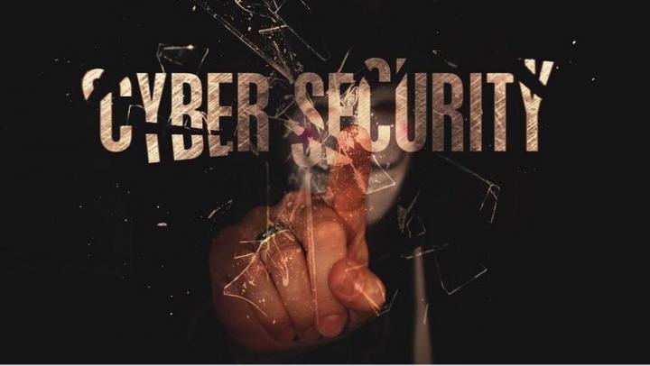 Работодателей просят определить потребность в кадрах в сфере информационной безопасности