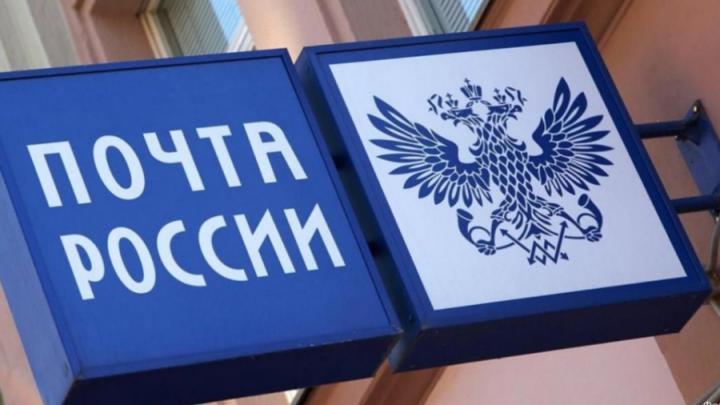 В Саратовской области двое клиентов Почты России стали миллионерами в этом году