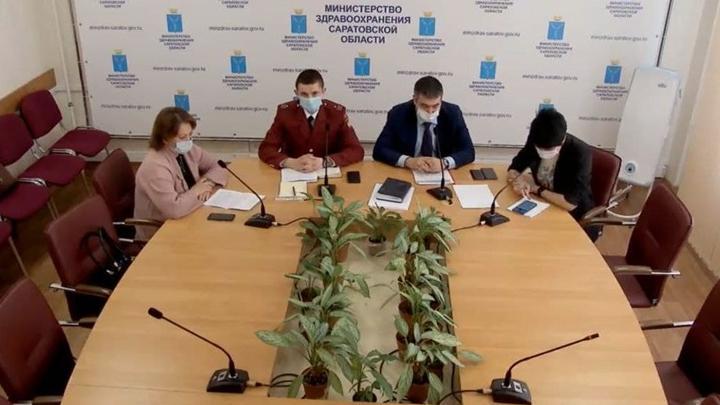 Главврач Дергачевской районной больницы оштрафован за нарушение хранения «Спутника V»