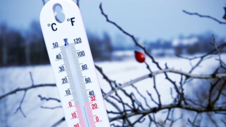 Похолодание в Саратове сегодня