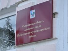 Жители отвергли идею националиста создать в Пугачеве русскую общину