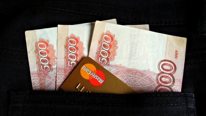 Самая высокая зарплата в Саратове - в банках и страховых компаниях