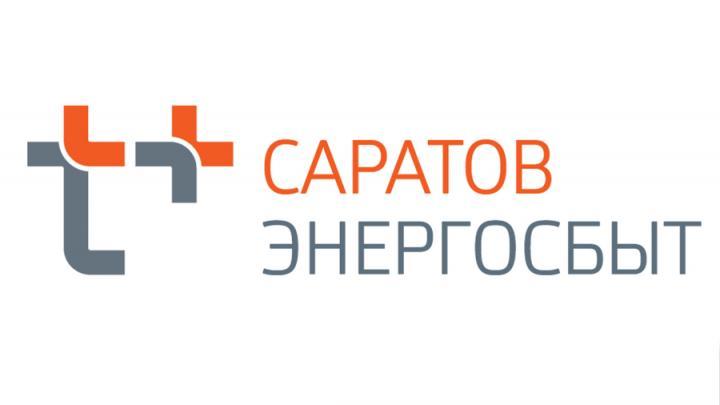 «ЭнергосбыТ Плюс» вернет участникам акции