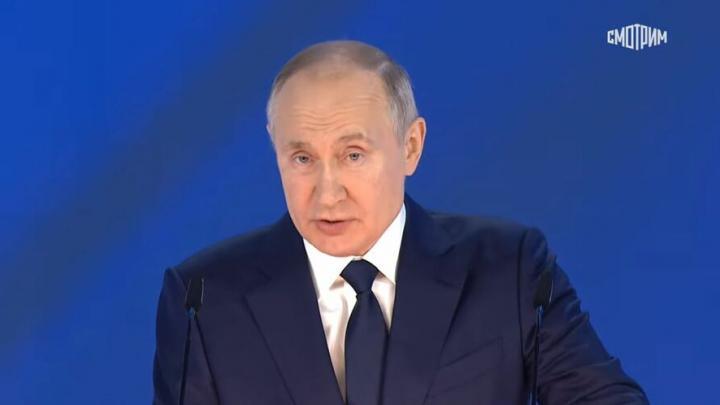 Путин: вернуть диспансеризацию и профилактические осмотры к 1 июля