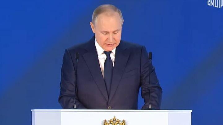 Владимир Путин регионам: чем меньше долгов, тем больше кредитов можно получить