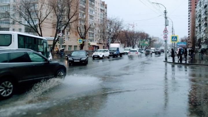 Ухудшение погоды ожидается на выходных в Саратове