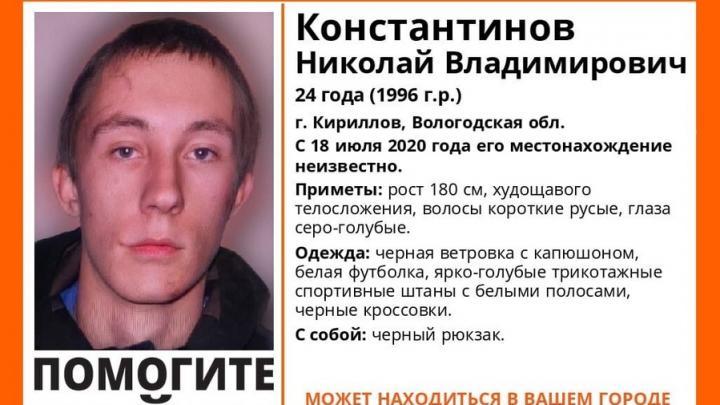 Парень из Вологодской области в спортивной одежде разыскивается в Саратове