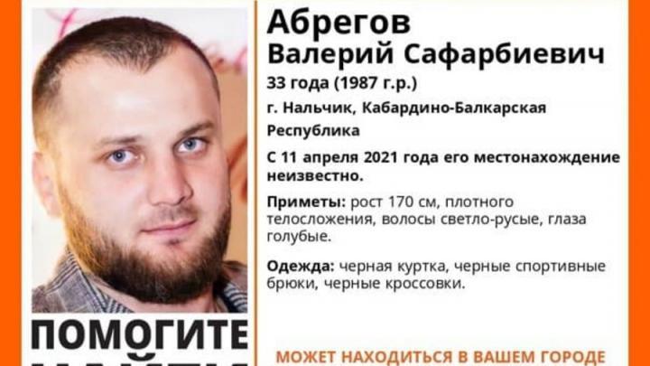 33-летнего жителя Нальчика ищут в Саратове