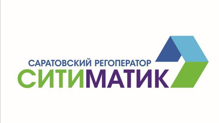 Более 30% юрлиц и ИП Балаковского района уклоняются от договора с Саратовским регоператором