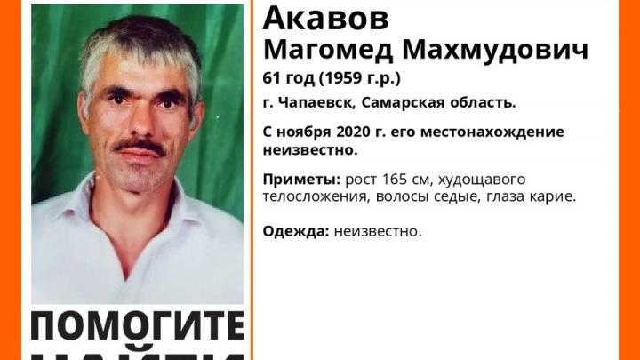 Усатого мужчину из Чапаевска ищут в Саратовской области