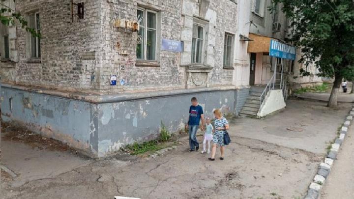 Снос шести домов в Заводском районе Саратова обойдется в 15 миллионов рублей