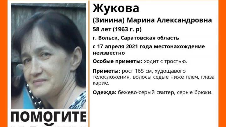Пенсионерку из Вольска разыскивают саратовцы