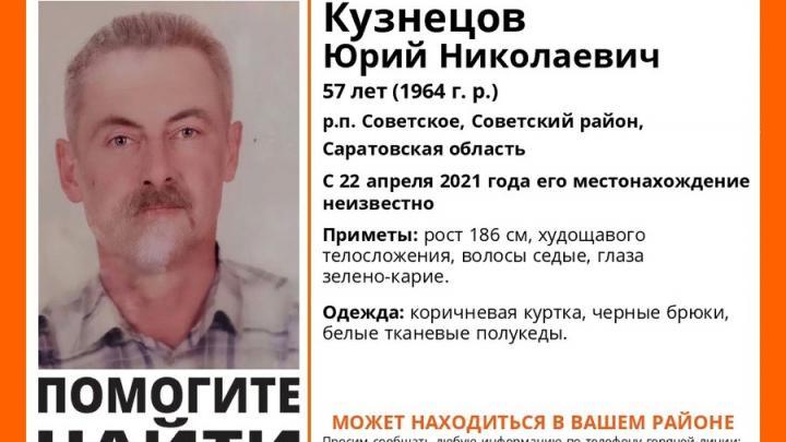 Добровольцы для поиска мужчины из Советского поселка требуются в Саратове