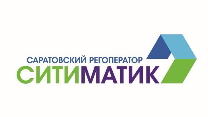 Саратовский регоператор: дачники обязаны складировать отходы на собственные площадки СНТ