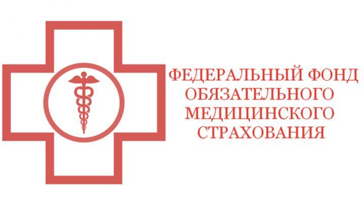 Как жителям Саратовской области получить высокотехнологичное лечение  в федеральной клинике?