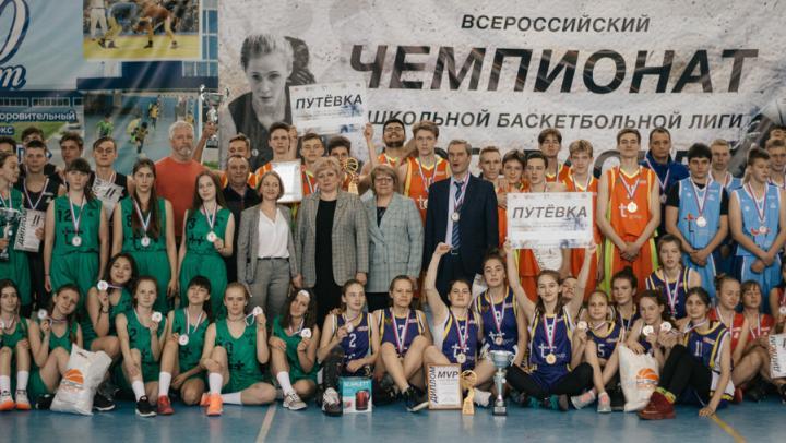 Ртищевские школьники одержали победу в финале чемпионата школьной баскетбольной лиги «КЭС-Баскет»