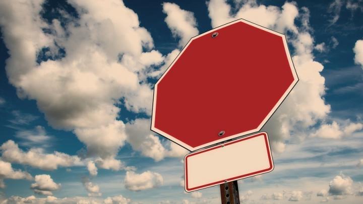 Ограничение движения на Пасху действует в Саратове