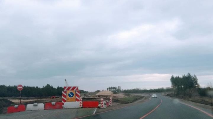 Еще в четырех районах Саратовской области отремонтируют дороги за 1,1 миллиарда рублей