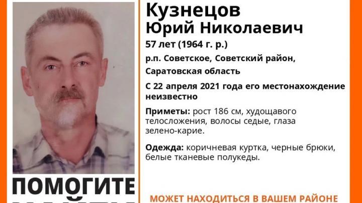 Пропавший ранее житель Советского поселка нашелся живым